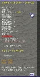 mcraft.png
