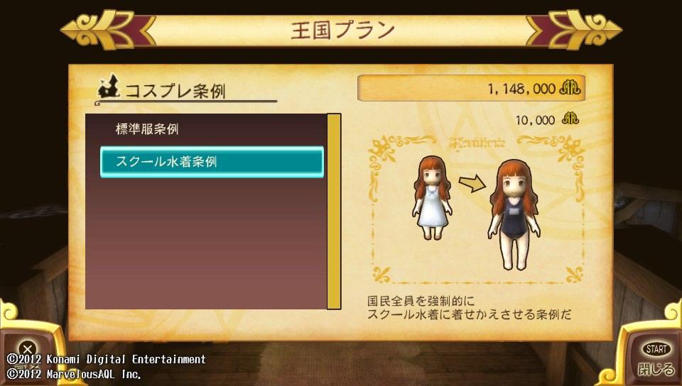 2012-04-04-214429.jpg