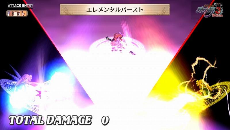 魔界戦記ディスガイア3 Return (21)