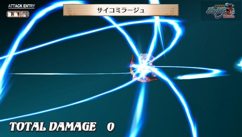 魔界戦記ディスガイア3 Return (15)