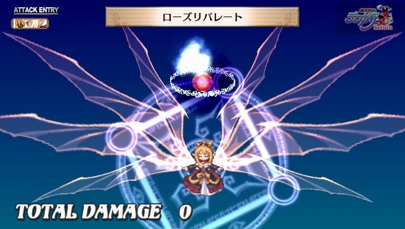 魔界戦記ディスガイア3 Return (10)
