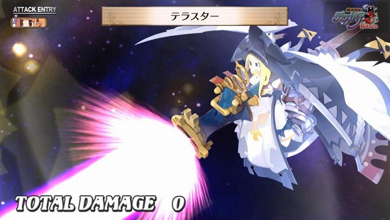 魔界戦記ディスガイア3 Return_2 (1)