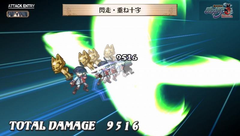 魔界戦記ディスガイア3 Return (37)