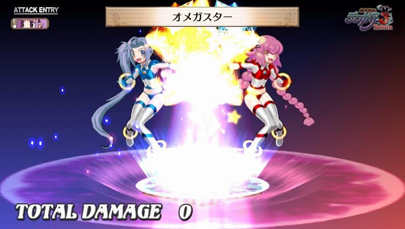魔界戦記ディスガイア3 Return_2 (2)
