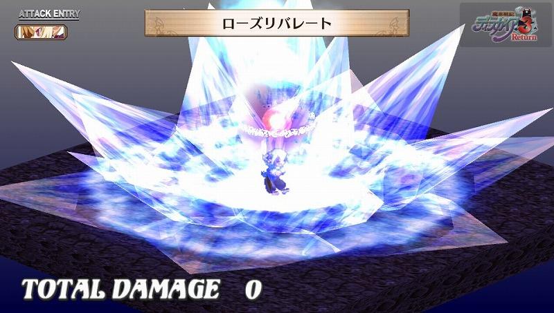 魔界戦記ディスガイア3 Return (11)