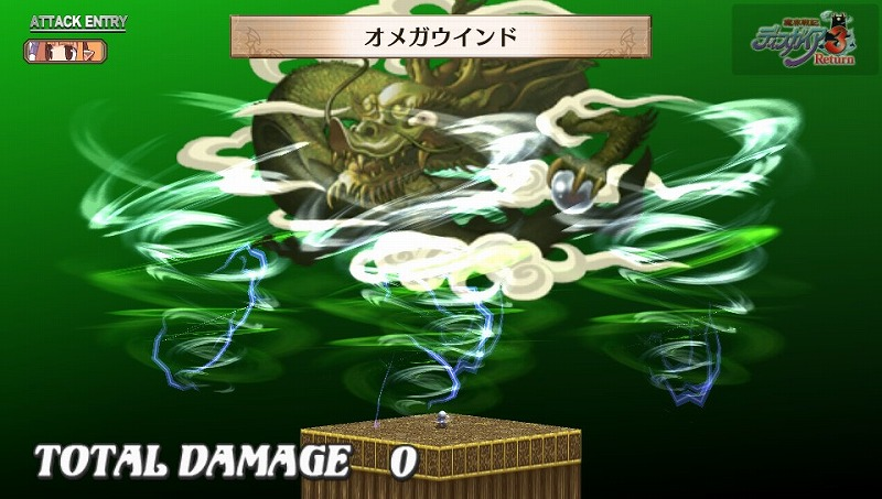 魔界戦記ディスガイア3 Return (19)