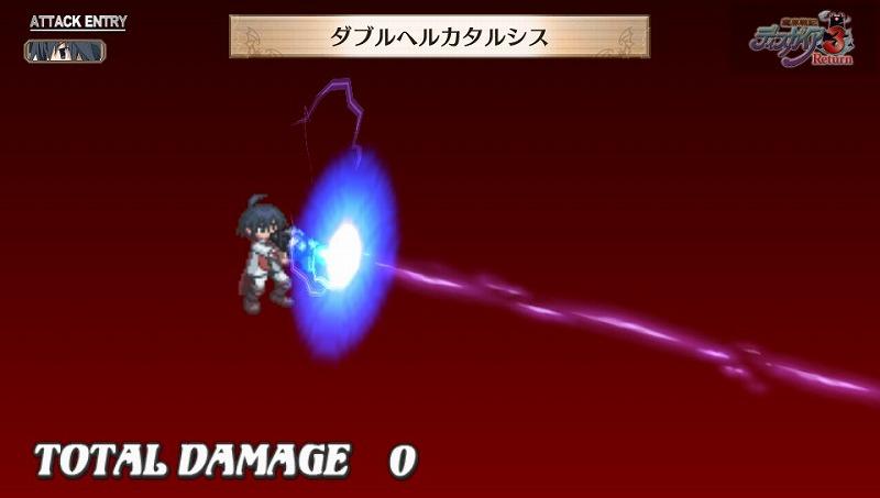 魔界戦記ディスガイア3 Return_1 (16)