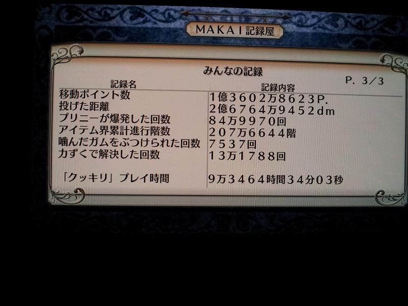 2012-02-11 13.59.03