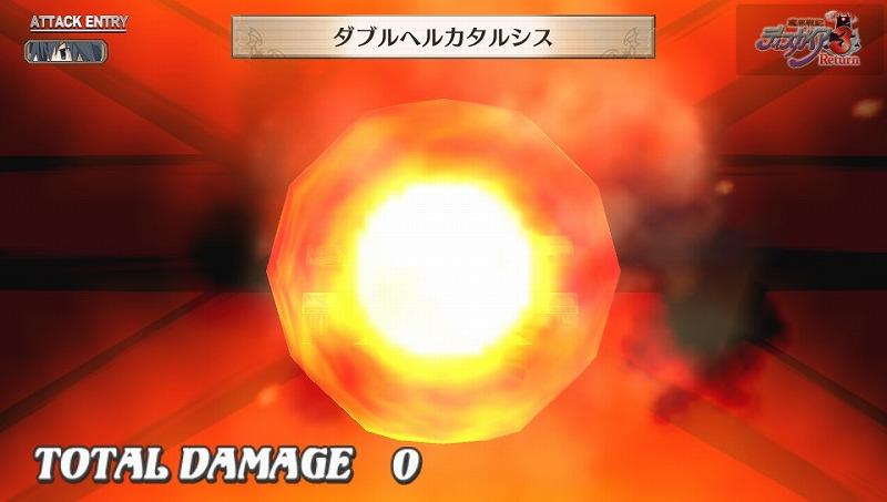 魔界戦記ディスガイア3 Return_2 (3)