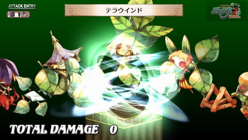 魔界戦記ディスガイア3 Return_1 (11)