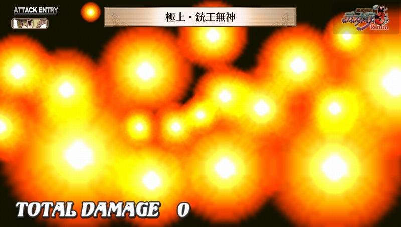 魔界戦記ディスガイア3 Return_1 (10)