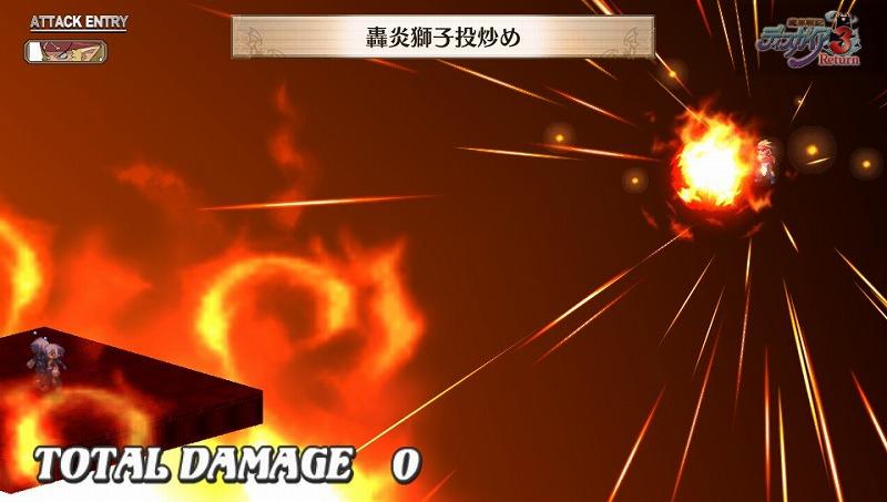 魔界戦記ディスガイア3 Return_1 (13)