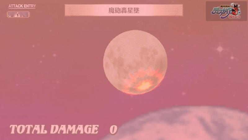 魔界戦記ディスガイア3 Return_1 (14)
