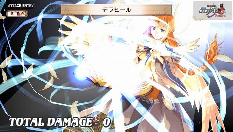 魔界戦記ディスガイア3 Return_1 (8)