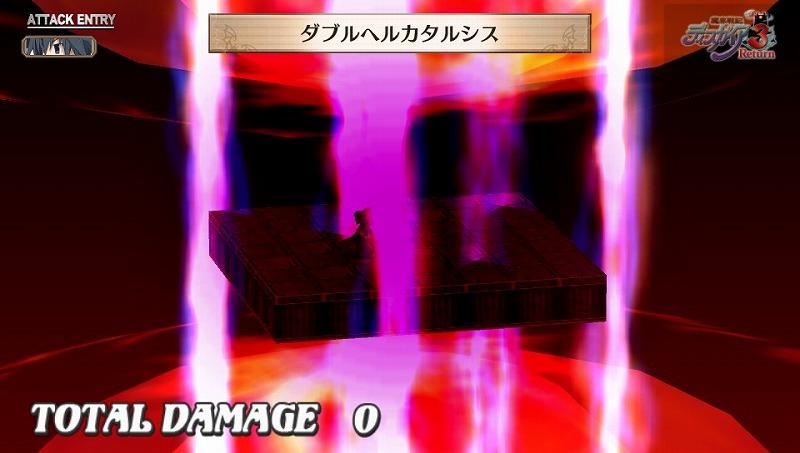 魔界戦記ディスガイア3 Return (36)