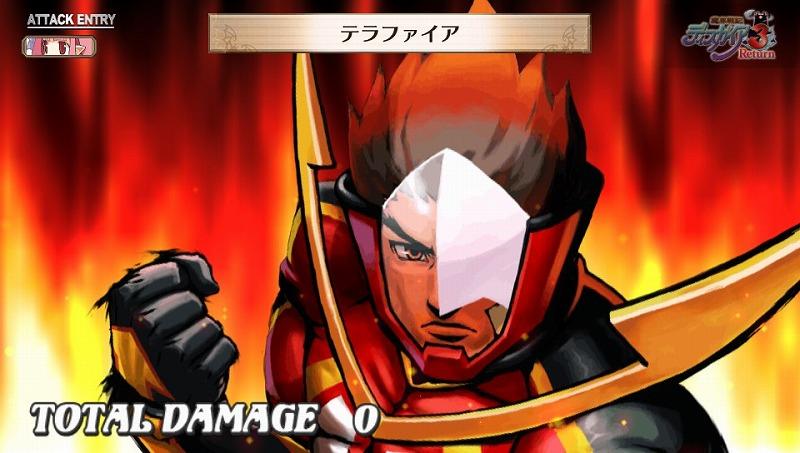 魔界戦記ディスガイア3 Return_1 (4)