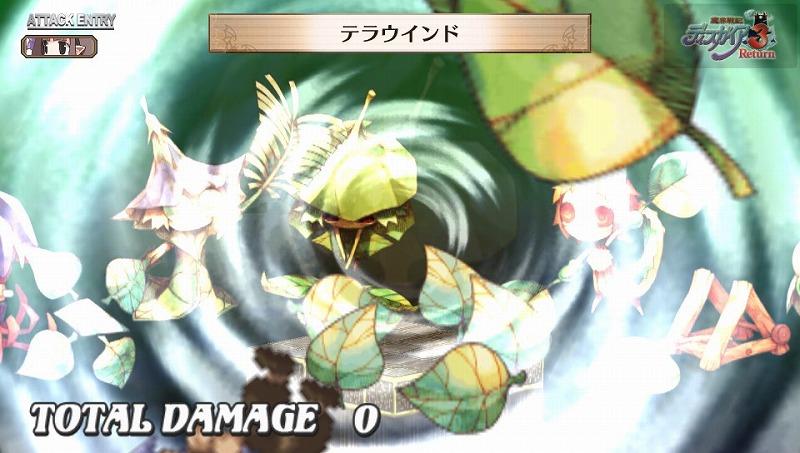 魔界戦記ディスガイア3 Return_1 (7)