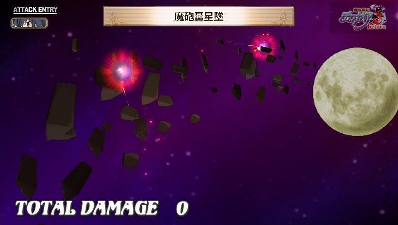 魔界戦記ディスガイア3 Return (30)