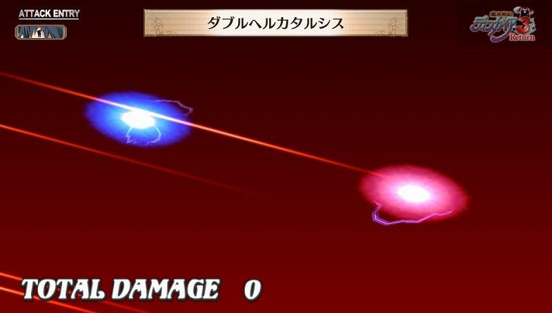 魔界戦記ディスガイア3 Return (35)