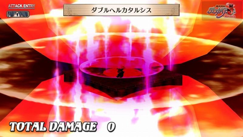 魔界戦記ディスガイア3 Return (34)
