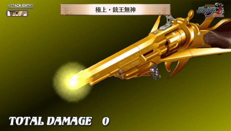 魔界戦記ディスガイア3 Return (27)