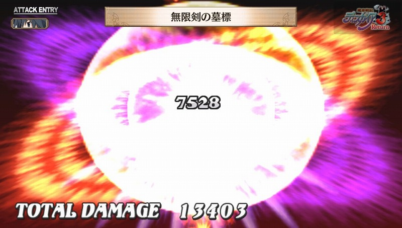 魔界戦記ディスガイア3 Return (24)