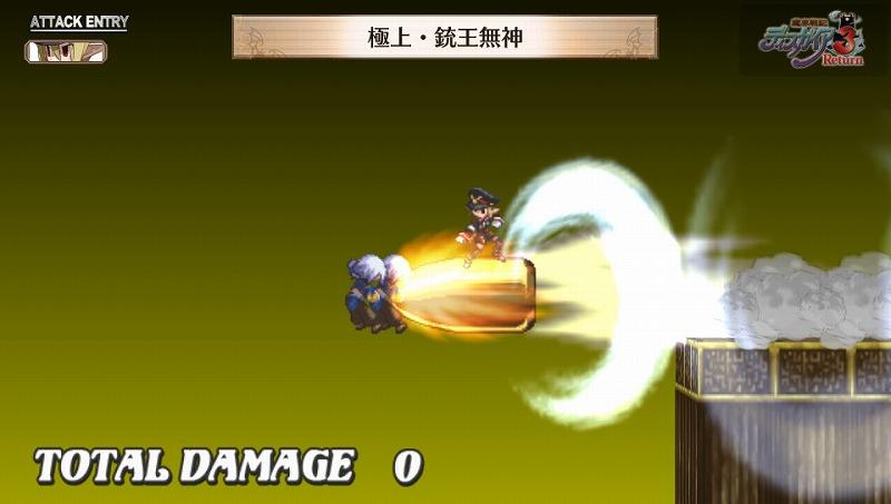 魔界戦記ディスガイア3 Return (26)