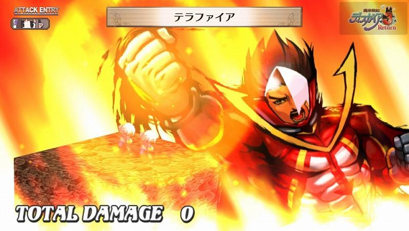 魔界戦記ディスガイア3 Return (25)