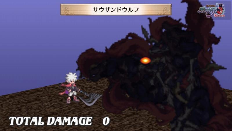 魔界戦記ディスガイア3 Return (14)