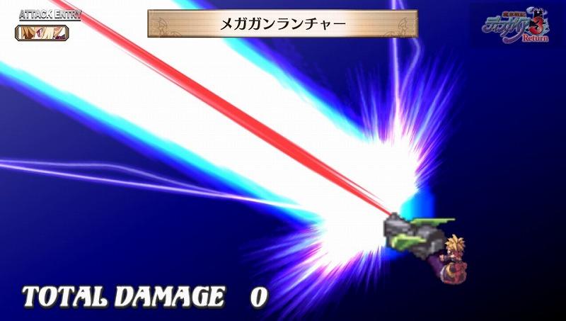 魔界戦記ディスガイア3 Return (22)