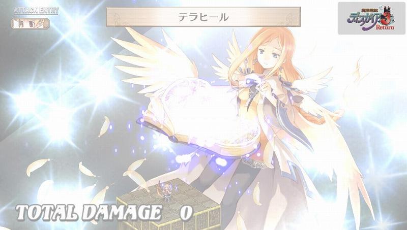 魔界戦記ディスガイア3 Return (20)