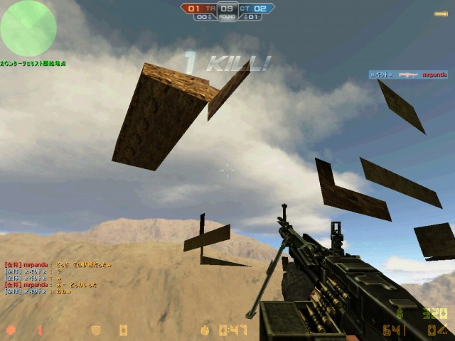 DM_dust2_20120227_1916180.jpg