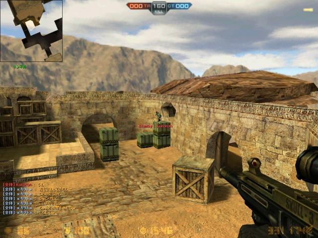DM_dust2_20120228_0111590.jpg