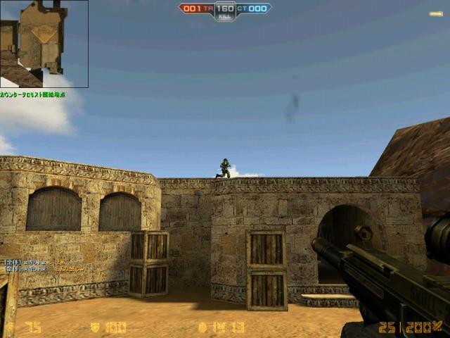 DM_dust2_20120228_0113310.jpg