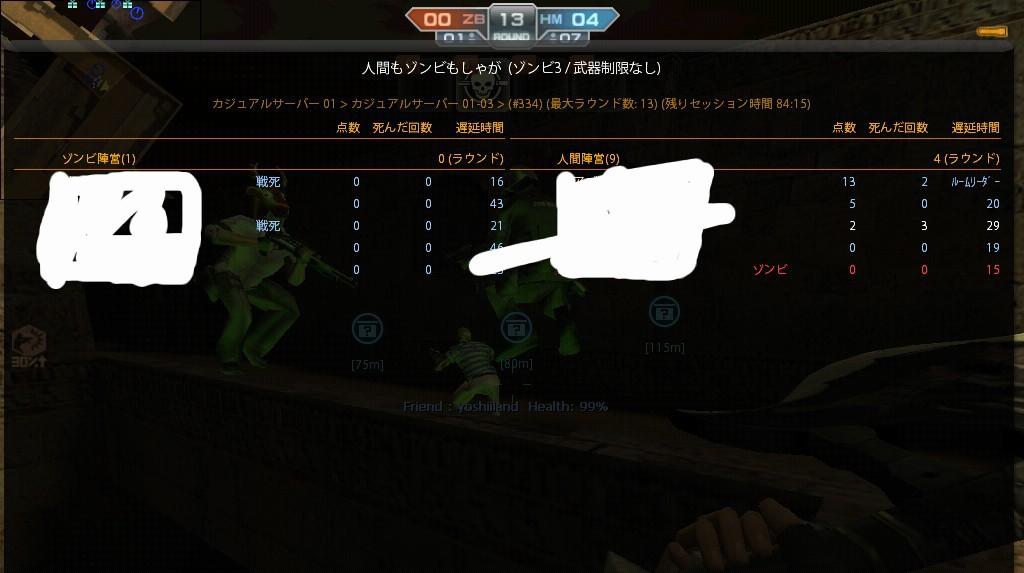 de_dust_20111216_2337560.jpg