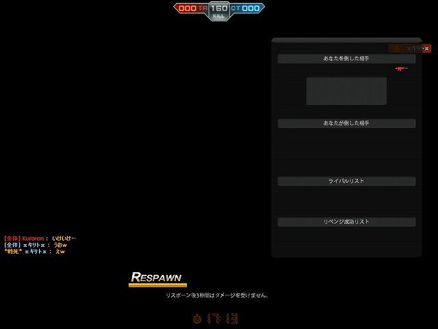 dm_champ_20120228_0215110.jpg