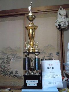 091029優勝トロフィー