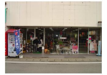 091213吉野屋商店