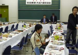 101109大田フェスタ11