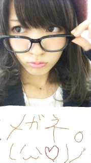 メガネあいりん