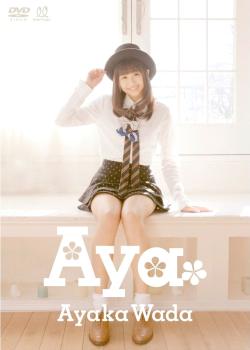 和田彩花2ndDVD「Aya」