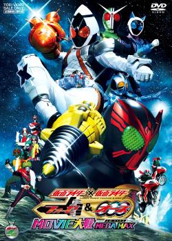 仮面ライダー×仮面ライダー フォーゼ& OOO(オーズ) MOVIE大戦 MEGA MAX