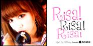 新垣里沙アメーバオフィシャルブログ「Risa! Risa! Risa!」