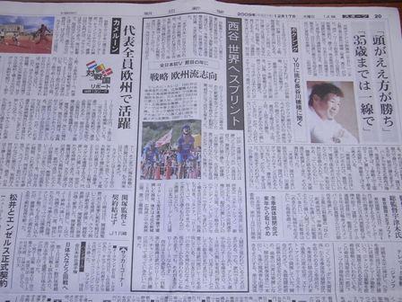 nishitani01_20091218231417.jpg