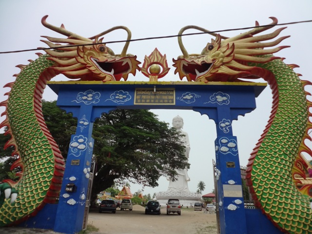 南アジア一長い龍