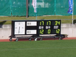 okako-iida6.jpg