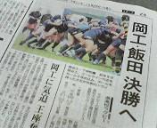 okako-sinmai.jpg