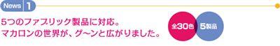 title_01_R.jpg
