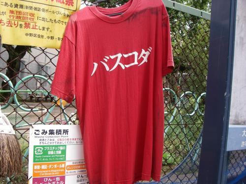 レッドTシャツ!