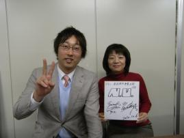 KMS訪問横浜